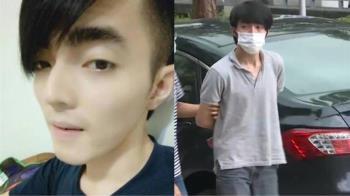快訊/保全李宗瑞嫩妻也是共犯!3人聲押獲准 疑另有少女受害