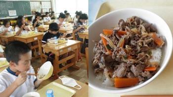 羨慕!日本11所中小學 營養午餐吃高級和牛