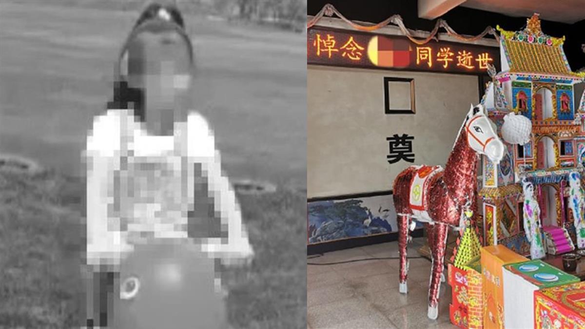 數學錯2題!10歲女童遭師痛毆慘死 雙胞胎妹目睹崩潰