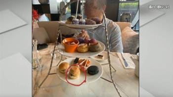 吃下午茶斷2牙!男怨飯店僅賠掛號費