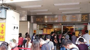 不二坊蛋黃酥代購業者疑被黑道威脅  警:消費糾紛