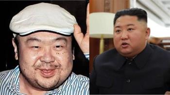 美檢起訴金正男命案相關嫌犯 控違反對北韓制裁