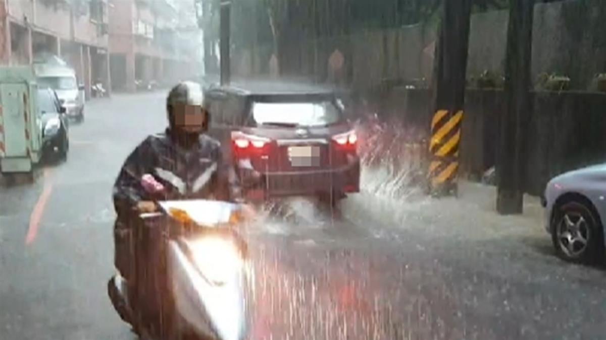 快訊/北北基豪雨狂炸! 士林北投大雷雨災防警告