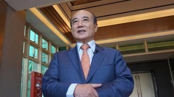 是否參加海峽論壇 王金平:黨中央14日晚上決定