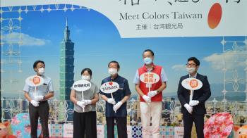 日本人不能來台灣很失落 觀光局助偽出國遊台