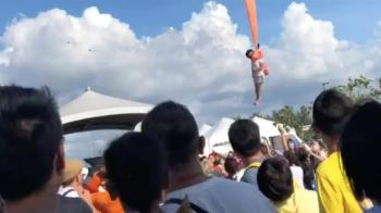3歲女童遭風箏捲上天! 新竹市府懲處3官員 廠商罰27萬
