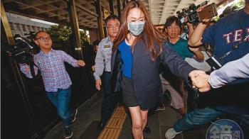 李婉鈺大鬧張碩文家遭判4個月! 北檢硬起來:月底前報到執行