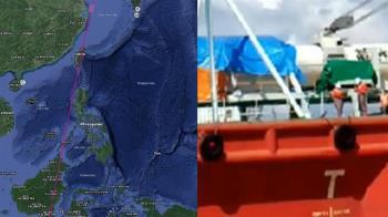 解放軍發射火箭點名飛「中國台灣島」 國防部回應了