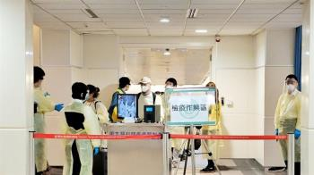 旅美婦居檢外出遭罰10萬!機場欲出境被攔 超慘下場出爐