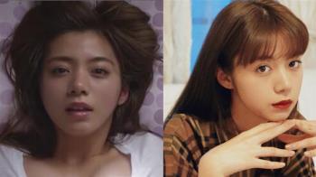 震撼!24歲女星床戰性愛片瘋傳 男主角爆是男優