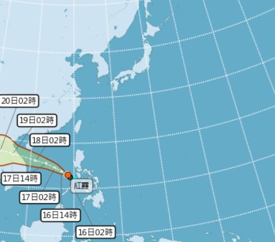 11號颱風紅霞生成!周末變天轉雨、降溫4度