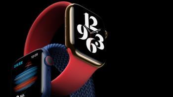 健康與健身潮趨勢 蘋果手錶新增15秒血氧偵測