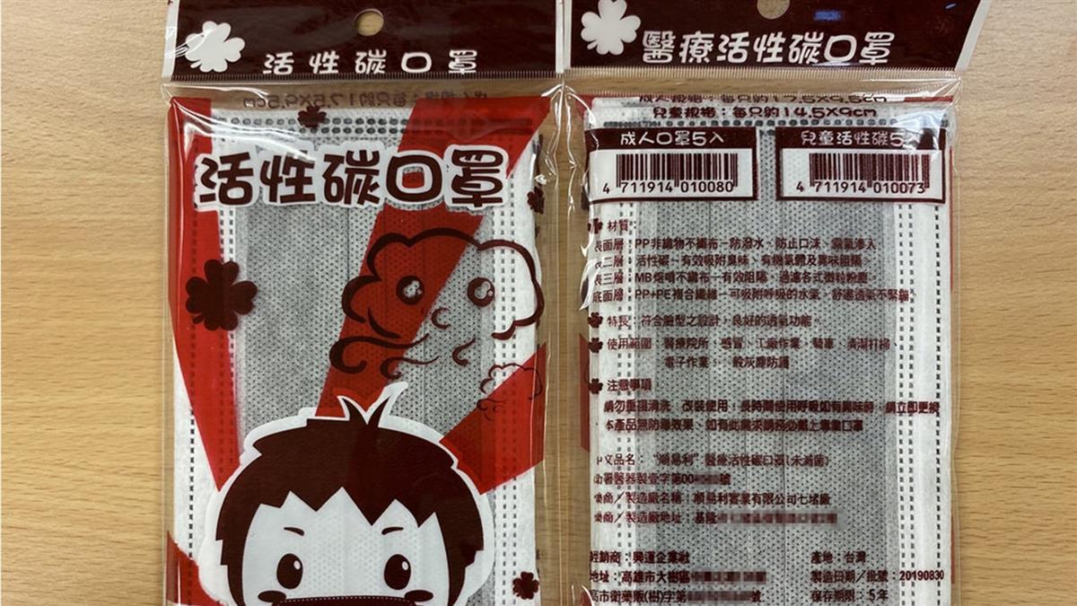 又有黑心貨!高雄業者拿加利中國口罩假冒醫用 360盒流入市面