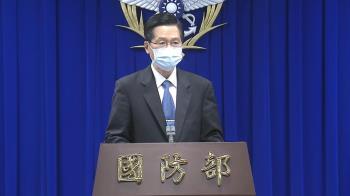 傳美計劃售台7項武器 國防部:媒體臆測