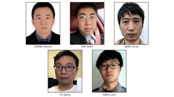 美起訴五名中國公民 其涉嫌入侵全球超過百家公司