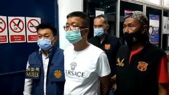快訊/吸金136億逃亡泰國被抓 鼎立總裁押送北檢歸案