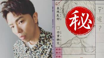 爸爸聯絡簿簽「黃鴻升」 神畫功悼念藏洋蔥