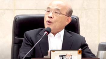 公開共軍擾台 蘇貞昌:讓大家看誰是麻煩製造者