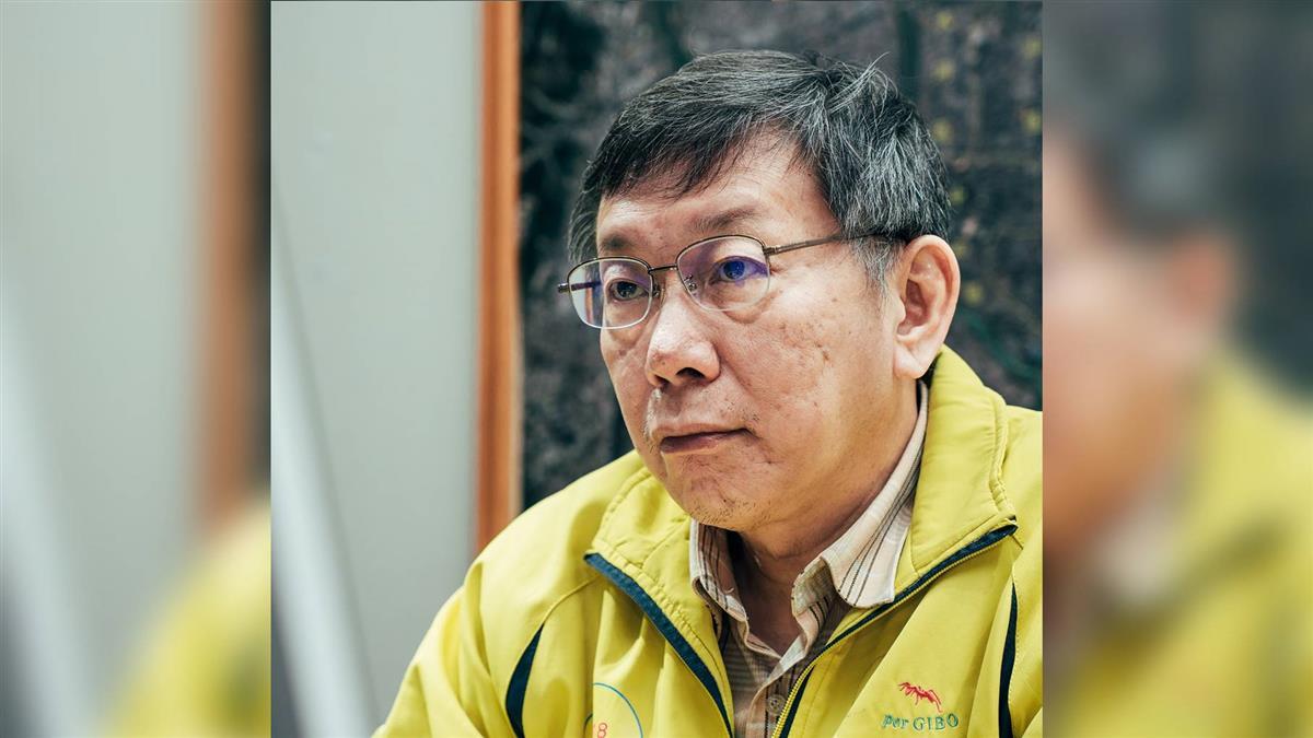 民眾黨輔選幹部被爆欠債550萬 柯文哲:不知道