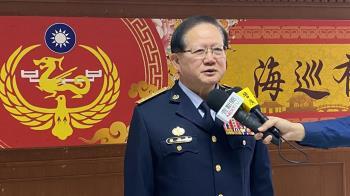 海巡署長陳國恩請辭!發聲明證實:個人家庭因素提早退休