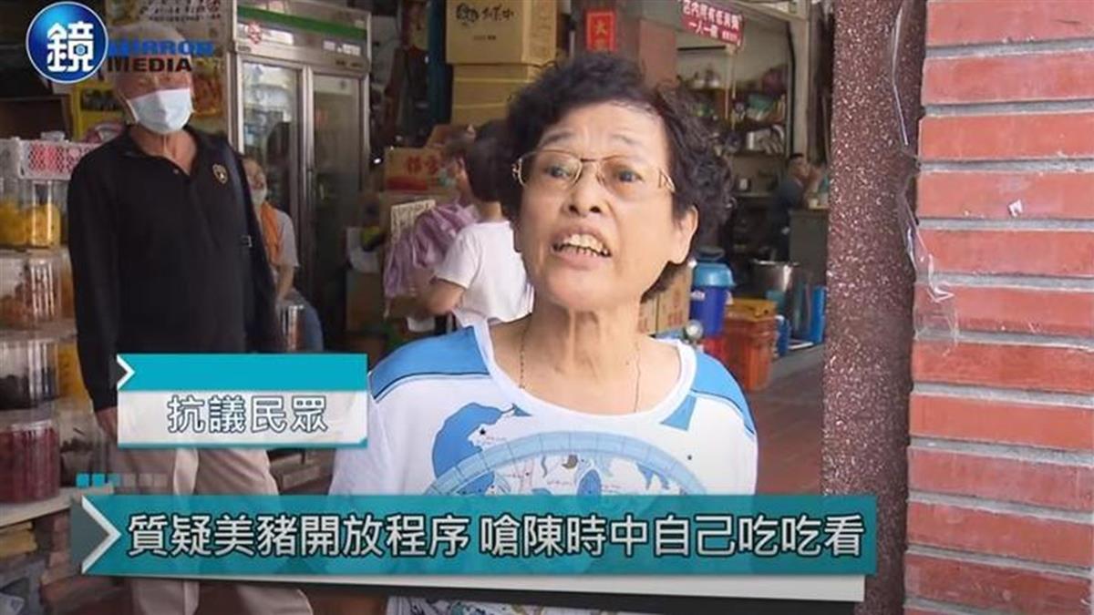 70歲嬤怒嗆陳時中O蛋! 王定宇揭她真實身分驚呆了