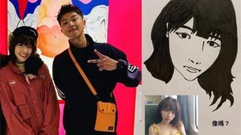 小鬼2月畫展就曝戀愛線索! 峮峮淚秀男友親筆肖像畫