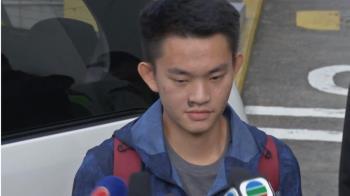 殺女友嫌犯逃回香港! 管浩鳴:等台港能通關會去協商