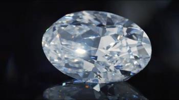 102克拉雞蛋大鑽石現身拍賣!蘇富比下月「無底價」拍賣估3.7億起跳