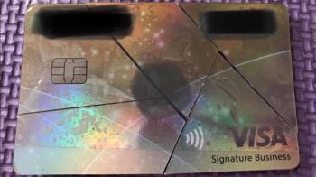 想用剪卡免繳「信用違約金」!客服意外沒挽留 她秒後悔:裡面還有點數...