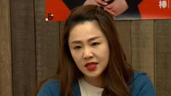 大鬧張碩文家遭判4個月! 李婉鈺赴北檢繳罰金