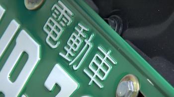 產業連署力挺政策 呼籲政府檢討電動化政策