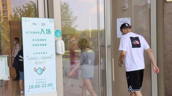 武漢肺炎冬季難止 鍾南山:2021春天恐再爆發