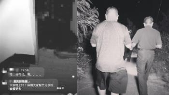 夜闖台南廢墟驚見腐爛焦屍!網紅嚇到中斷直播刪影片