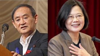 森喜朗來台!曝日本首相菅義偉 盼與蔡英文通話