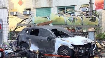東海別墅區氣爆4死!是人為縱火?檢方相驗結果出爐
