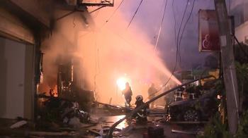 東海別墅區氣爆4死!火調人員樓梯間找到疑人為新事證