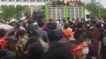 2萬人高喊政府下台!泰國學運示威再現高潮