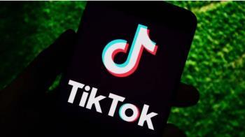 TikTok前途再生變數 特朗普反對字節跳動保留多數股權