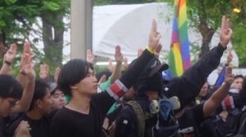 6年來最大抗議!學生大皇宮前齊喊政府下台、皇室改革