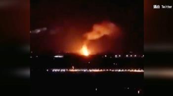 北京深夜大爆炸!天空遭染紅 官方:無人傷亡
