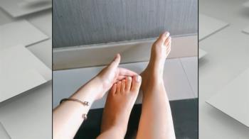 獨 / 戀腿癖?假淘寶鞋商騙指定角度腳照 多名小模受害