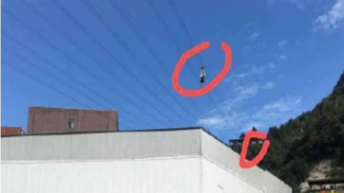 悚!女玩「高空滑索」倒掛高空 安全繩一動秒墜谷慘死