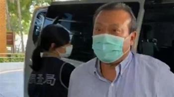 蘇震清徐永明遭起訴 民進黨時力靜待司法審判