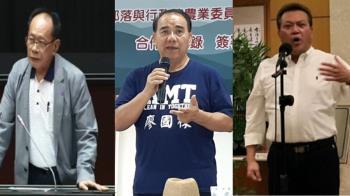 快訊/立法院朝野一致同意 北院裁定續押涉貪3立委