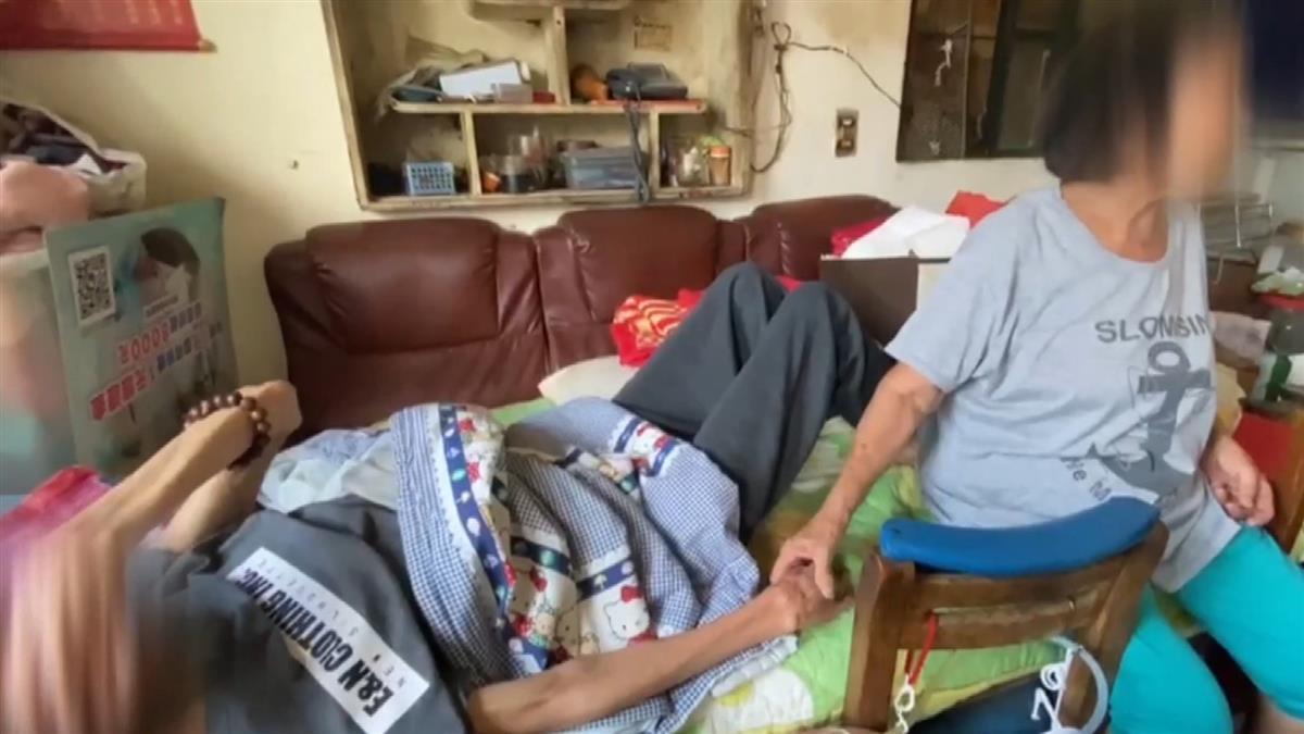 一家6口5人身障!兒癱瘓孫又車禍 回收嬤苦撐家計