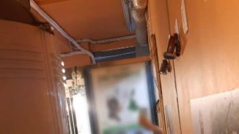 獨 / 北市健身用品店傳偷拍!全裸日曬機藏針孔 10多女受害