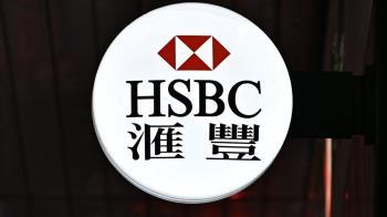 FinCEN外洩文件:匯豐銀行合規報表隱藏的騙局贓款