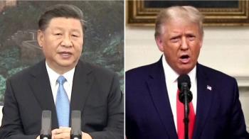中美關係:緊張氣氛延燒至聯合國大會