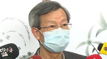 政風調查彰化衛生局結果出爐 指揮中心:2違法無罰則