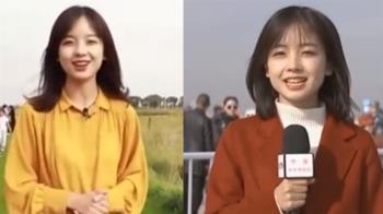 14億人瘋了!央視最美女記者暴紅 0修圖真面目曝